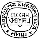 Narodna biblioteka Stevan Sremac
